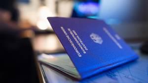 Flüchtlinge - Pass - Ausweis - Verkauf
