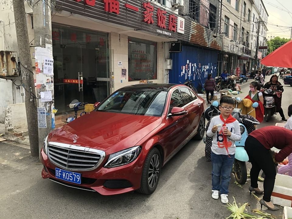Mercedes C 200 L China - im turbulenten Straßenverkehr