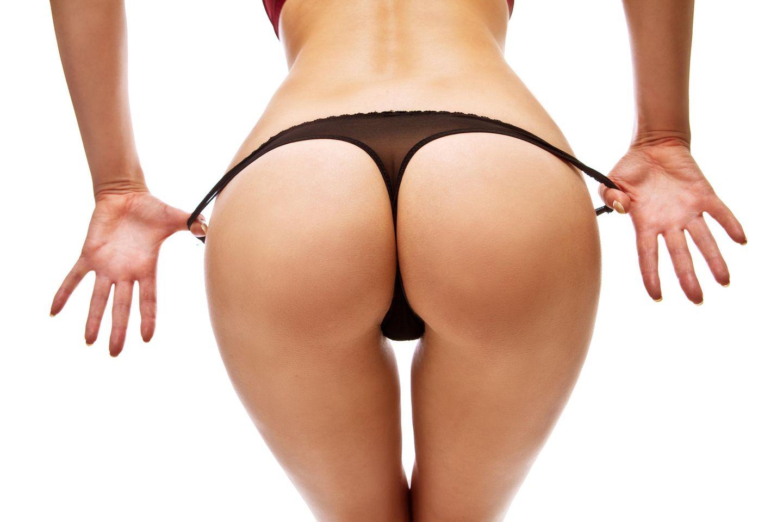 Beautiful Butts