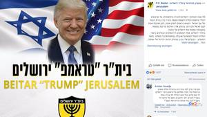 Donald Trump Beitar Jerusalem