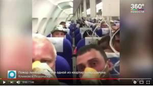 Passagiere des Onur-Air-Flugs filmen das Geschehen an Bord während der Notlandung in Wolgograd