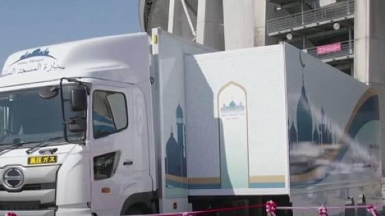 Einsatzort Japan: Dieser LKW ist eigentlich eine mobile Moschee