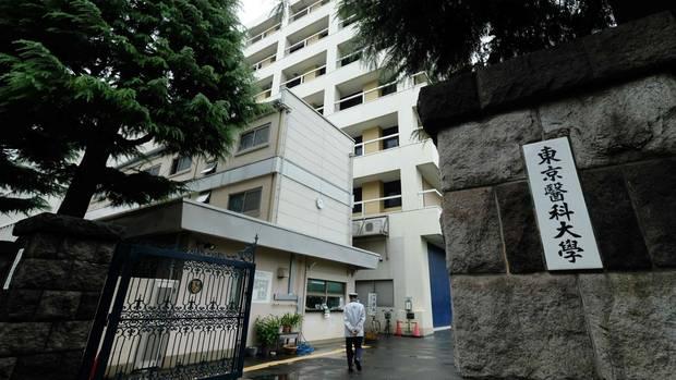 Die Tokyo Medical School