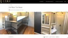 """Auf der Homepage """"Your Vanity Reality"""" wird ein 13-Quadratmeter-Studio in New York City angeboten. Das Inserat zeigt mehrere Bilder des kleinen Studios inklusive eines Stockbetts, auf dem ein Kühlschrank steht. Das Studio hat fast keine Fenster und keine Tür zum kleinen Badezimmer. Unterhalb der Bilder findet man die Beschreibung des Angebots, die Ausstattung sowie den Preis."""