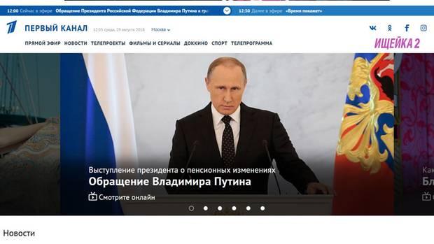 """""""Auftritt des Präsidenten zu den Rentenänderungen. Ansprache von Wladimir Putin"""""""