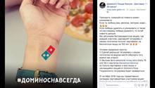 Domino's Pizza bietet Gratis-Pizza für Tattoo