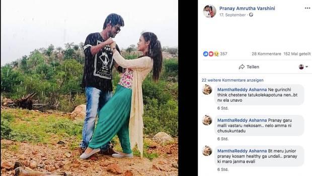 Pranay und Amrutha tanzen