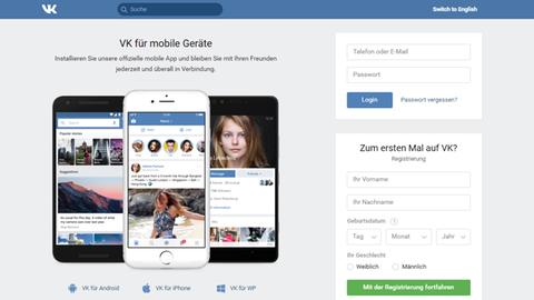 """Das soziale Netzwerk """"vk.com"""" ähnelt optisch stark Facebook"""