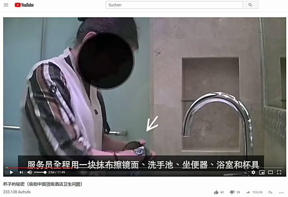 Das elfminütige Video zeigt, wie Reinigungskräfte in chinesischen Hotels die Badezimmer säubern