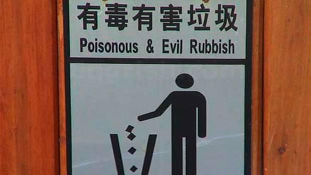 """""""Poisonous and evil rubbish"""": Hier nur den bösesten Müll einwerfen, bitte."""