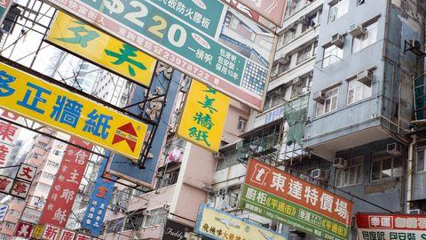 Eine Straße in Peking