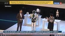"""Screenshot des Videos, das der russische Sender """"Russia-24"""" auf Youtube veröffentlichte"""