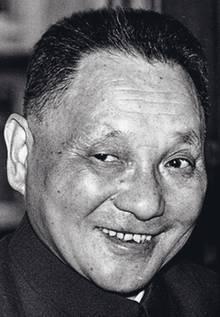 Deng Xiaoping leitete Ende der 70er Jahre die Wirtschaftsreformen in China ein – und damit den Aufstieg des Landes