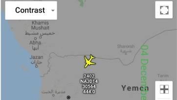 Ein Screenshot der Internetseite flightradar.com zeigt die Flugbewegung eines Airbus A330 MRTT - über dem Jemen