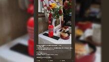 Japan: Opa verwendet Taschenmuschi als Blumen-Vase, ohne es zu wissen