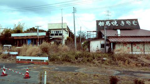 Fukushima in Japan