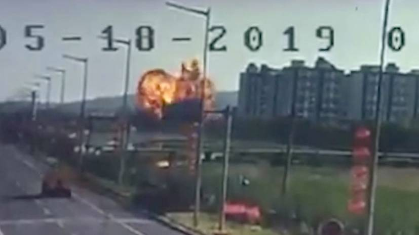 Unglück in China: Jagdbomber stürzt neben Wohngebiet ab