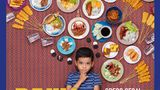 "Mehr Bilder von Kinder-Essen aus aller Welt in: ""Daily Bread. What Kids Eat Around The World"", Erschienen bei powerHouse Books auf Englisch. 120 Seiten. Etwa 34 Euro."