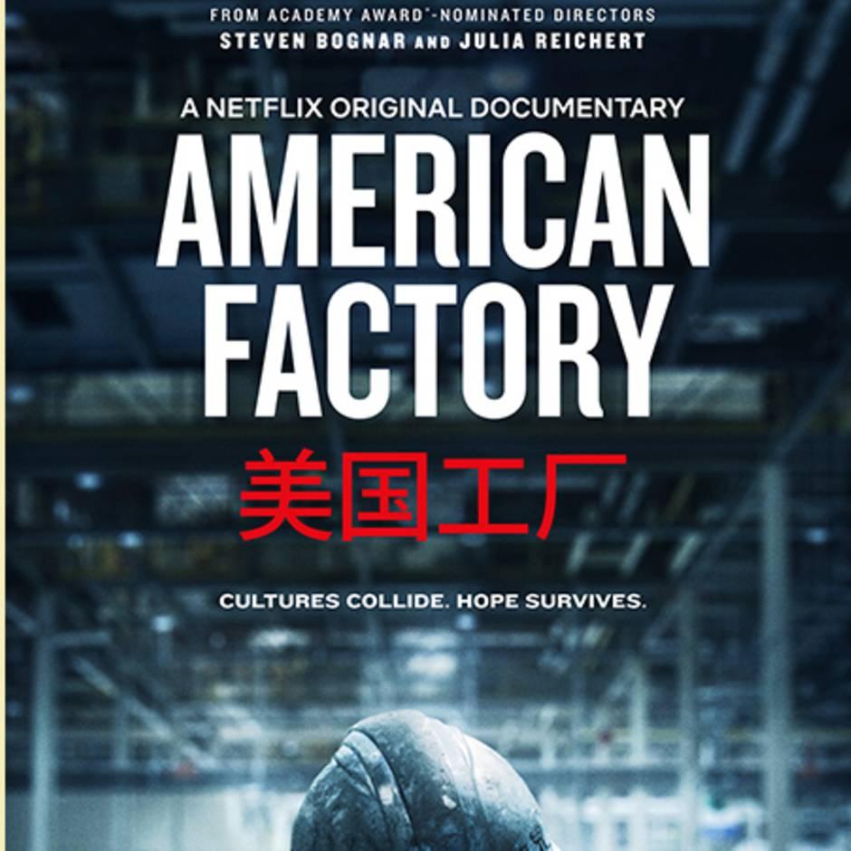 """""""American Factory"""": Netflix-Deal: So wollen die Obamas mit Filmen den Blick auf die Welt verändern"""