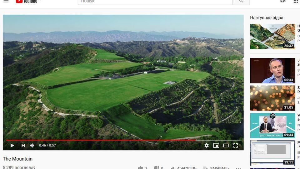 The Mountain in den Bergen von LA