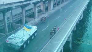Kiew: Ex-Soldat droht mit Brückensprengung – Polizei verhindert Attentat