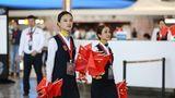 Beijing New International Airport