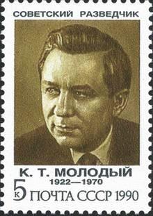 Sowjetische Briefmarke für den Spion Konon Molody