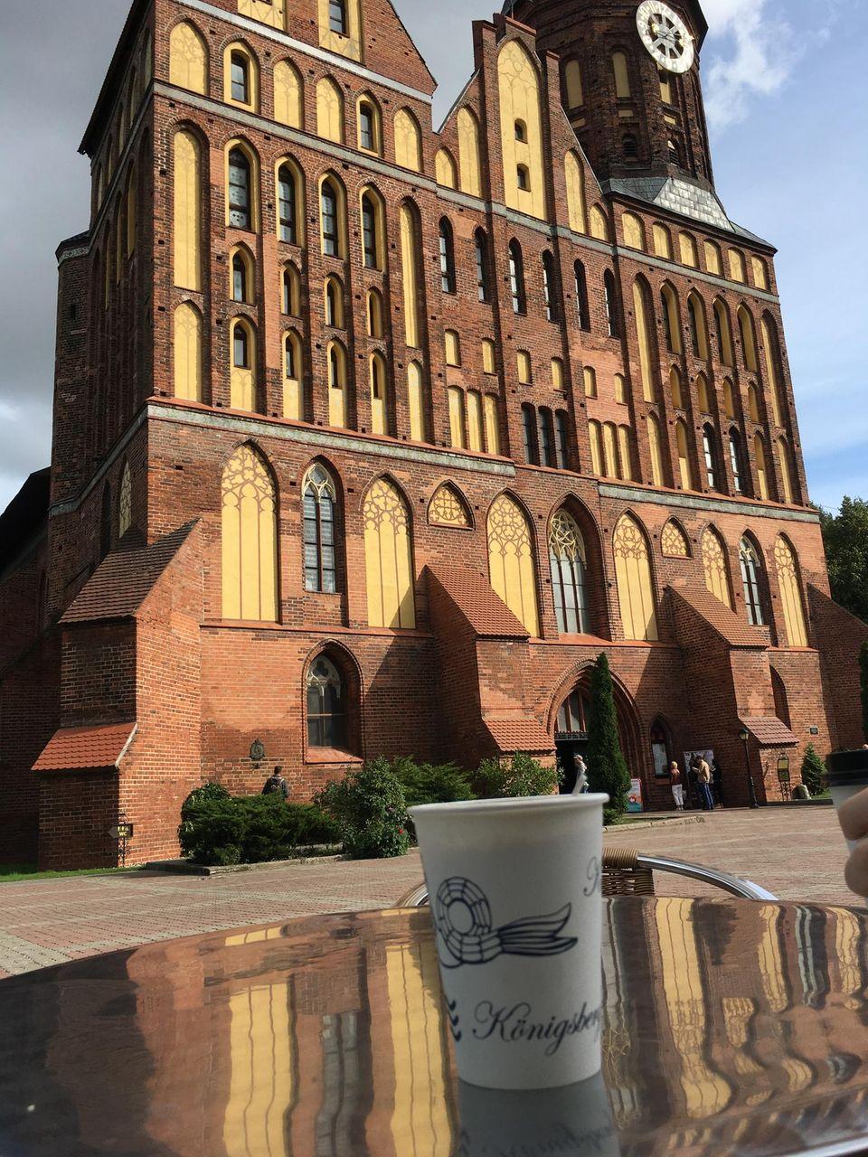 Der Dom von Kaliningrad