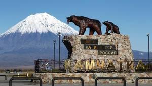 Traumziel im fernen Osten Russlands: die Halbinsel und Vulkanregion Kamtschatka