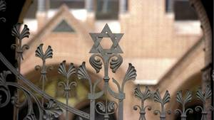 Davidstern am Eingangstor zur ältesten Synagoge Berlins
