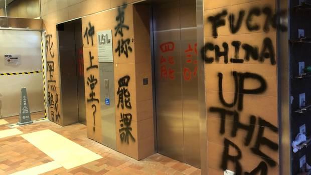 Kritik an der Regierung in Peking