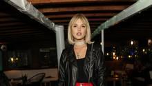 Vip News: Bonnie Strange wird im Urlaub auf Bali beklaut