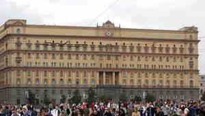 Der russische Inlandsgeheimdienst FSB hat seine Zentrale vom KGB übernommen (Archivbild von 2002)