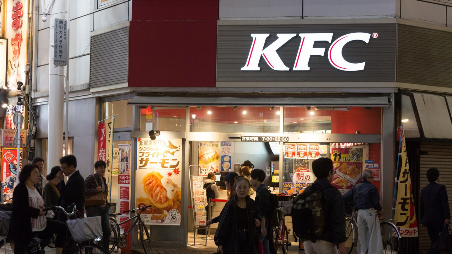 Ein Restaurant von Kentucky Fried Chicken in Japan