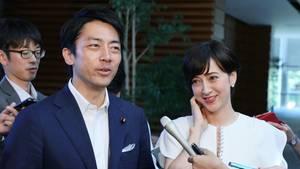 Japans Umweltminister Shinjiro Koizumi (l.) und seine Frau Christel Takigawa