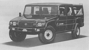 Toyota Mega Cruiser