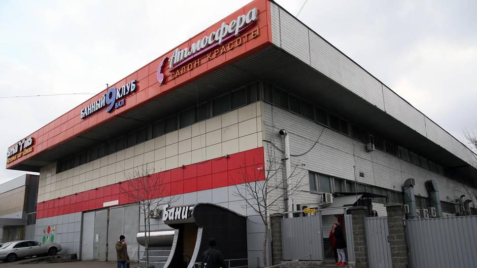 Die Banja in Moskau, in der sich das Unglück ereignete