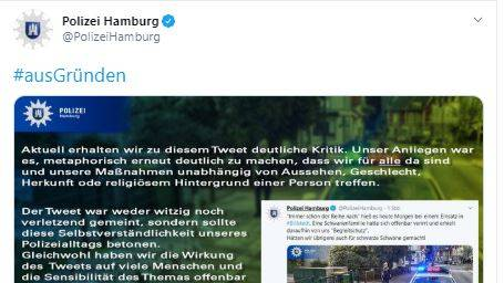 Diese Stellungnahme veröffentlichte die Polizei nach dem umstrittenen Tweet