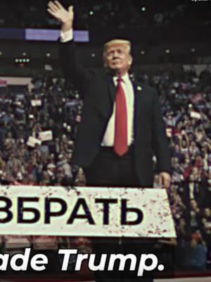 Donald Trump in Russland-Video