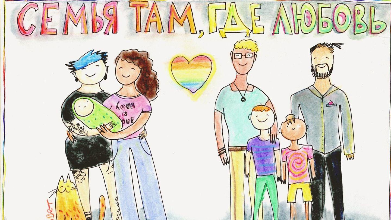 Russland: Ein undatiertes Bild, das Künstlerin Julia Zwetkowa gezeichnet hat und wofür sie zu einer Geldstrafe verurteilt wurde