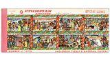 Ethiopian Airlines, Äthiopien, 1971  Wie schnöde jede E-Ticket ist, beweist diese Comic-Geschichte mit biblischen Motiven auf dem fantasievollen Flugschein der Airline, die heute als die modernsten und größte auf dem afrikanischen Kontinent gilt.