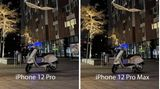 Ein Motorrad parkt einsam auf einer mäßig beleuchteten Straße. Auch hier ist ein Unterschied zwischen iPhone 12 Pro und dem großen Max-Modell mit bloßem Auge kaum sichtbar.