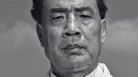 Professor Yong-Zhen Zhang